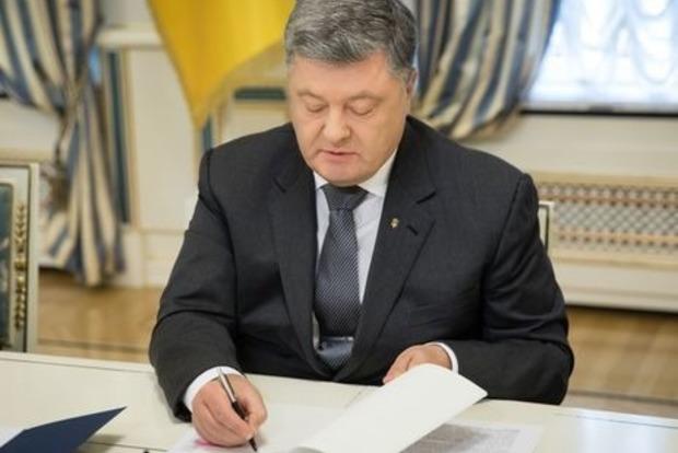 Порошенко назначил главу СБУ в Донецкой и Луганской областях