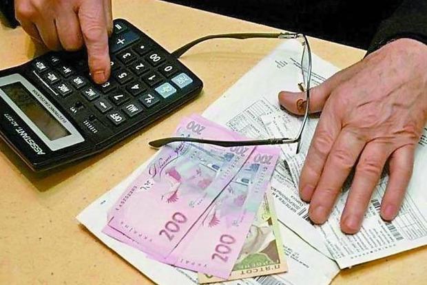 Украинцы задолжали закоммунальные услуги практически 37 млрд. грн