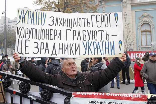 Атовці готують всеукраїнську акцію протесту через блокування виділення їм земельних ділянок