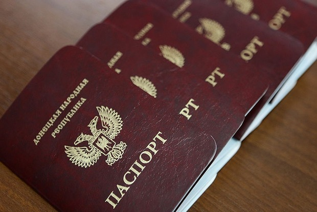 В «ДНР» и «ЛНР» до мая приказано поменять украинские паспорта на псевдодокументы