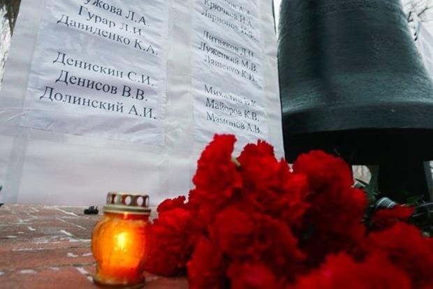 Губернатор Кубани считает, что тела многих погибших находятся внутри Ту-154