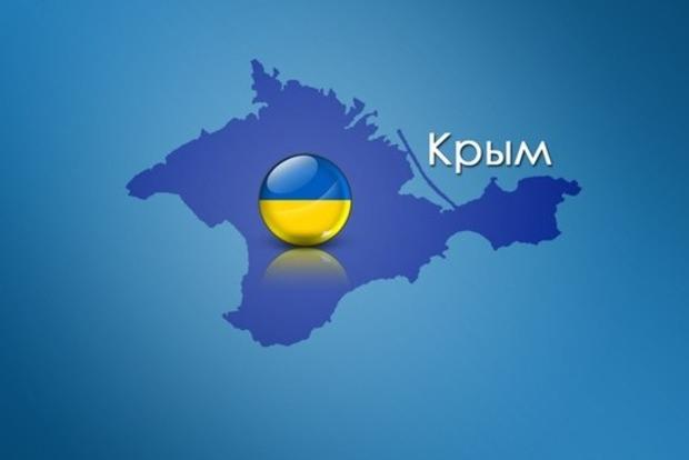 Кабмин решил полностью заблокировать Крым