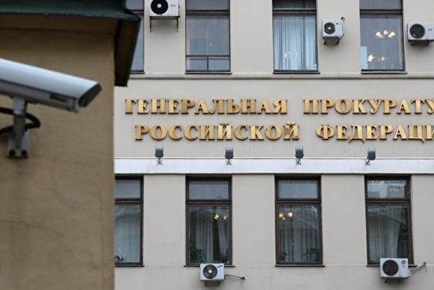 Россия направила Украине запрос об экстрадиции бывшего совладельца банка «Траст»