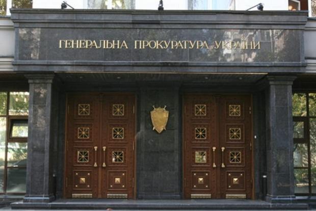 Заместитель экс-министра юстиции подозревается в присвоении 2,5 млн гривен