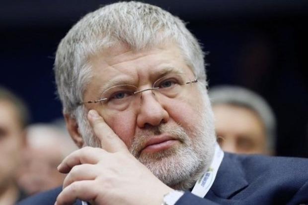Суд в Гааге вынес первое решение по иску Коломойского к России