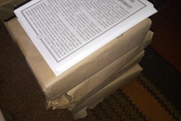 Обыски в УПЦ МП: СБУ нашла провокационные брошюры