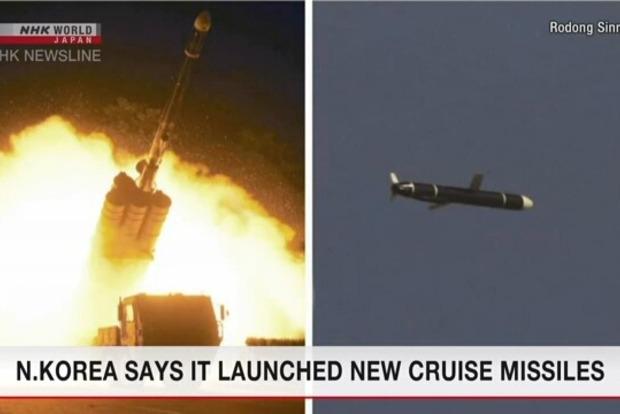 КНДР провела нове ракетне випробування після тристороннього саміту в Токіо