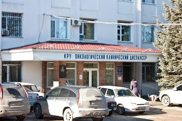 Более 56 тысяч крымчан болеют онкологическими заболеваниями