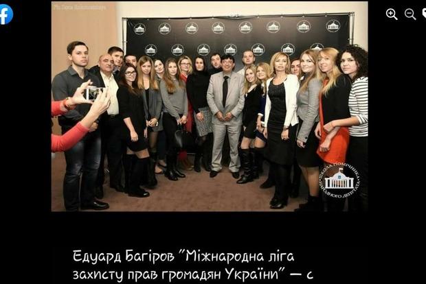 Международная Лига защиты прав граждан Украины отмечает 20-летие со дня основания