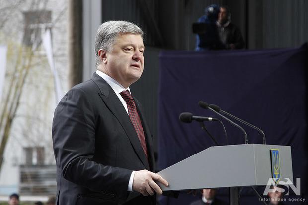 Порошенко: Украина выбралась из смертельного кризиса