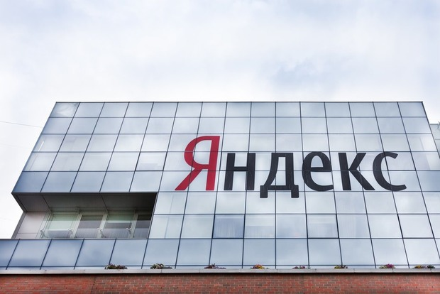 СБУ проводит обыски в офисах «Яндекс.Украина» в Киеве и Одессе