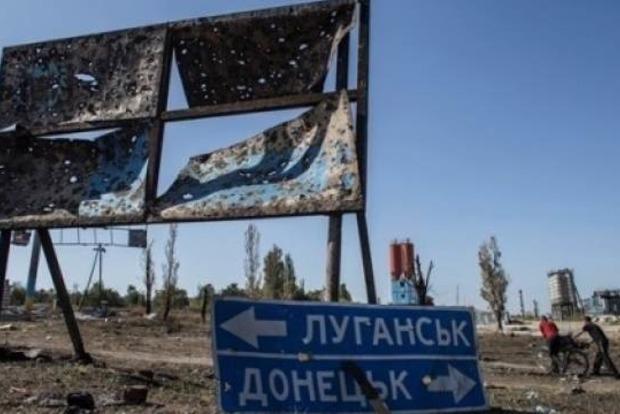 Экс-посол США в Киеве обвинил Красную армию во вторжении в Украину