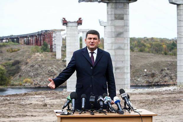 Гройсман: На ремонт дорог в 2018 году выделят 40 млрд грн