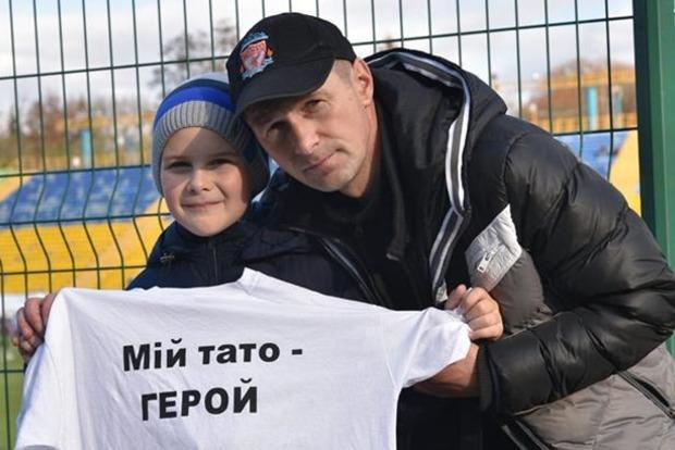 Мой папа - герой. «Шахтер» не дал детям военных почтить героев Украины