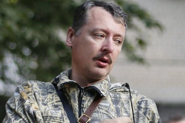 Погіршена філія ВС Росії. Гіркин розповів про «армію» «ЛДНР»