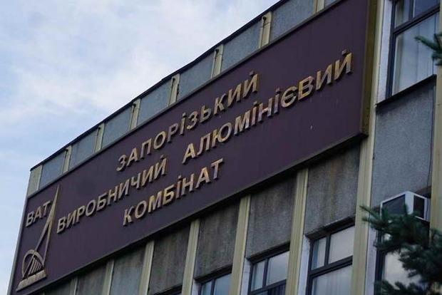 СБУ: Запорожский алюминиевый комбинат развалили в интересах России