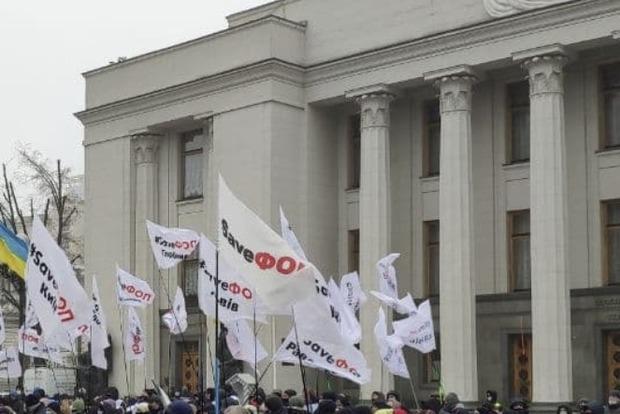 ФОПовцы требуют от депутатов Верховной Рады отмены карантина выходного дня