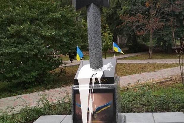 В Киеве облили краской и пытались взорвать памятник воинам АТО