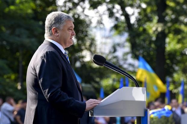 Кремль буде втручатися у вибори-2019: Порошенко доручив скликати РНБО