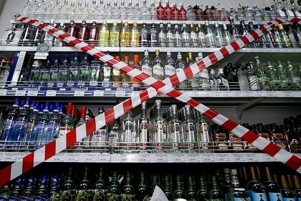 В Киеве суд разрешил продавать алкоголь ночью