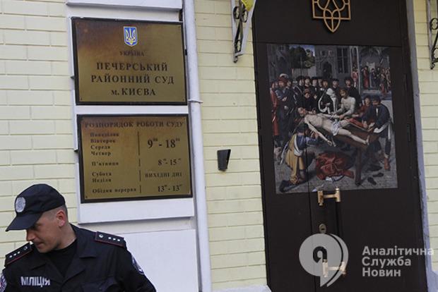 ВКиеве под Печерским судом подрались уполномоченные С14 иОО «Майдан»