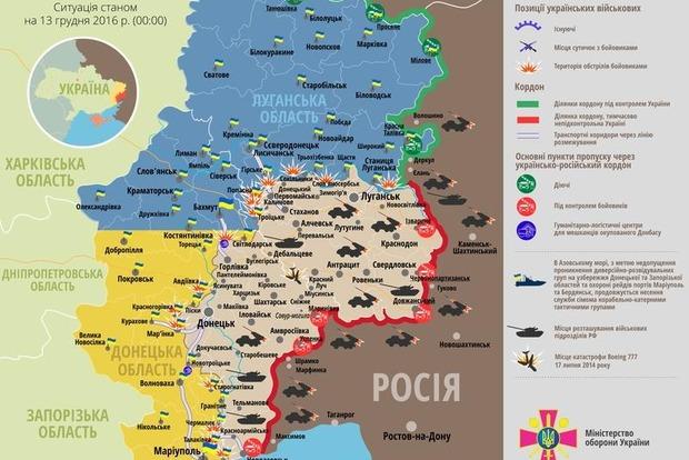 За сутки на Донбассе украинские военные не понесли потерь