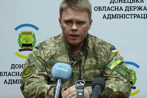 Вместо Жебривского Донецкой областью могут поставить руководить СБУшника