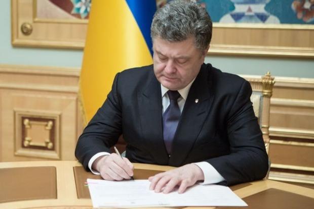 Порошенко посмертно наградил майора Андрея Жука