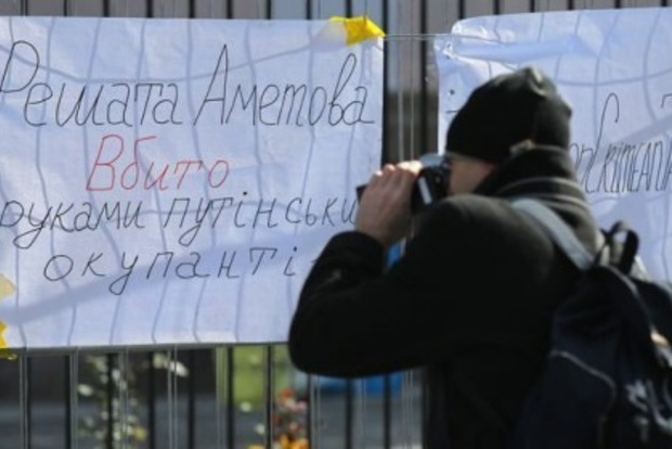 Правозащитники: Оккупанты в Крыму пытают задержанных током
