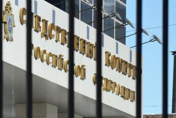СКРФ возбудил 5 новых дел из-за обстрелов Донбасса силовиками