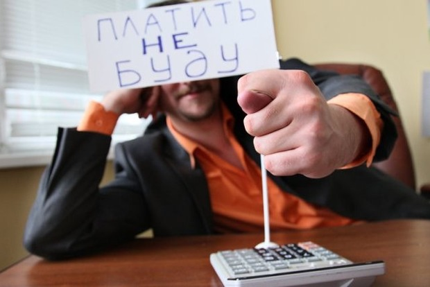 Пятая часть Госбюджета: от неуплаты налогов в год страна теряет 180 млрд грн