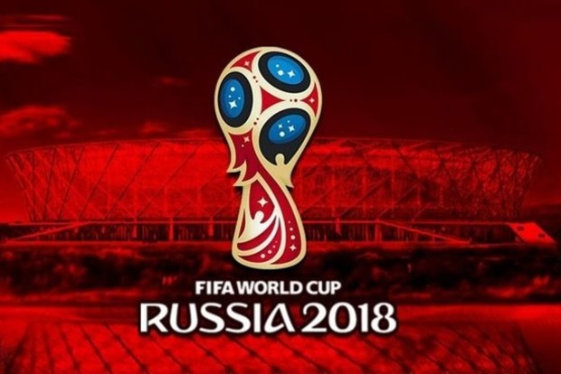 ФІФА визначила найслабшу і гайсильнішу групи ЧС-2018
