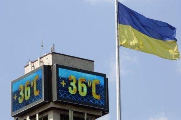 Первый день осени побил очередной температурный рекорд в Киеве