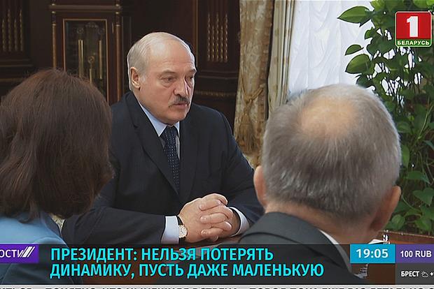 Лукашенко отправил в отставку правительство Беларуси