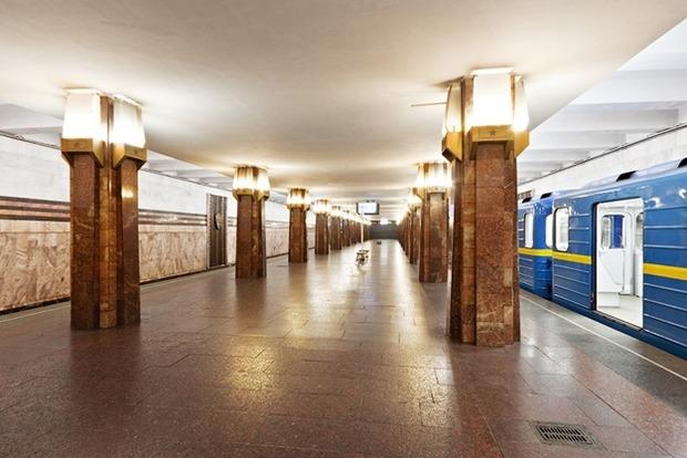Возле станции метро «Героев Днепра» искали взрывчатку