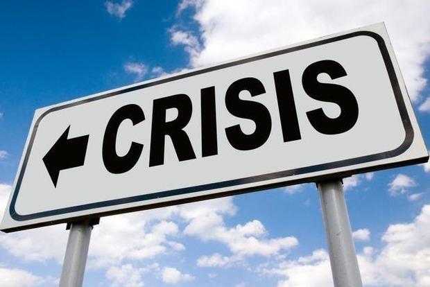 Мировая экономика движется к повторению кризиса 1998 года - Bank of America
