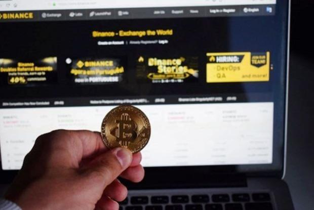 Цена биткоина впервые превысила 35 тыcяч долларов