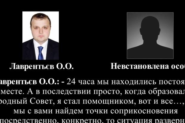 Убийство Захарченко заказал Пушилин. СБУ опубликовала доказательства