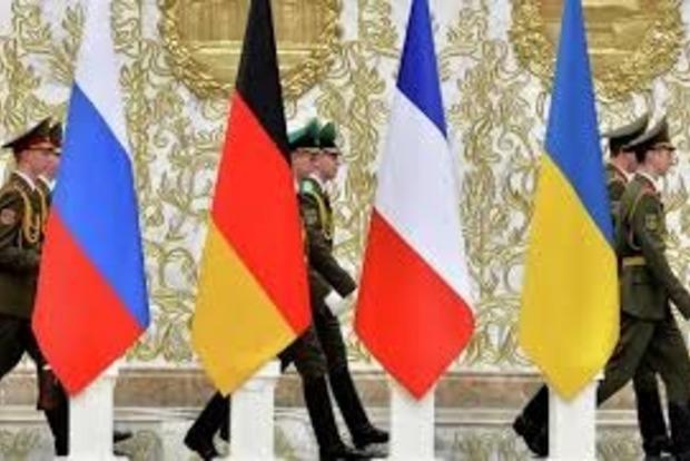 Концу войны быть? Россия подтвердила участие в нормандском саммите 9 декабря