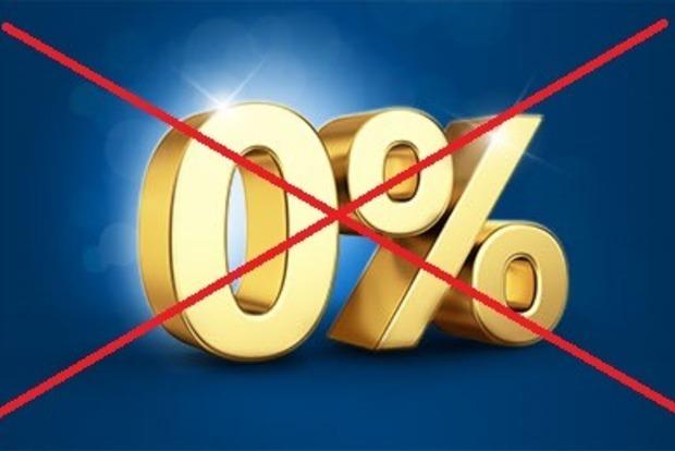 Рекламу кредитов с 0% ставкой запретили, а сами кредиты будут выдаваться по-новому