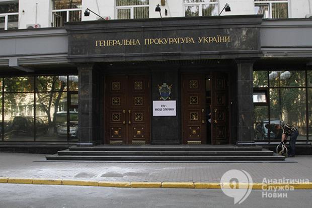 Экс-нардепу и его брату сообщили подозрение в причастности к «черной бухгалтерии» ПР