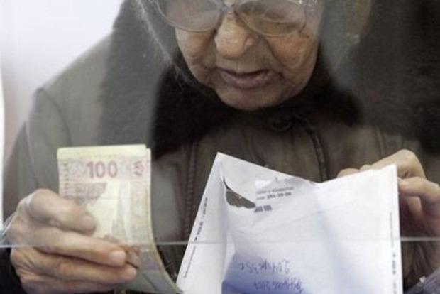 Пенсии за март профинансированы на 70,5%, - ПФУ