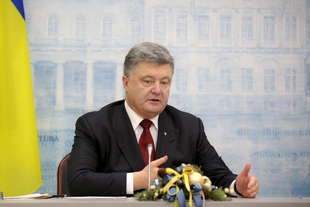 Президент: Украина не позволит РФ шантажировать себя