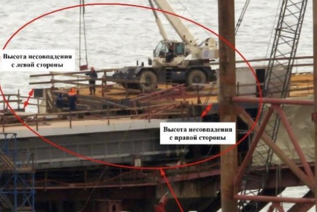 Керченский мост начал проседать – блогер