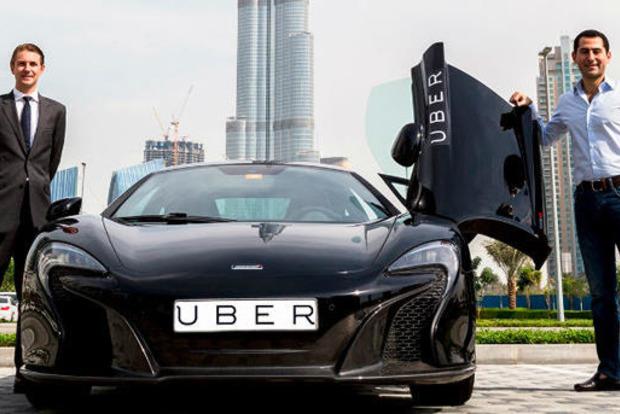 В Турции запретили сервис вызова такси Uber