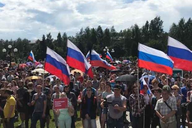 В России массовые протесты против пенсионной реформы