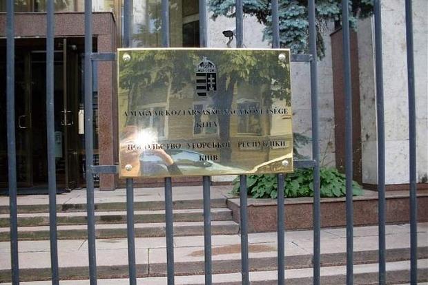 Из-за закона «Об образовании» Венгрия может отозвать своего посла из Украины