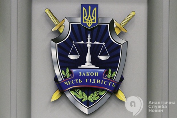 В Генпрокуратуре опровергли заявление экс-прокурора о деле против запорожского губернатора