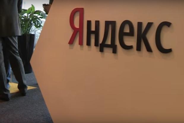 СБУ опубликовала видео обысков в компании «Яндекс.Украина»