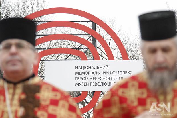 Генпрокуратура отменила скандальный запрет на строительство мемориала Небесной Сотни